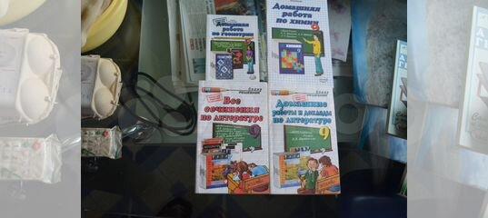 кдр по геометрии 10 класс декабрь 2009 ответы