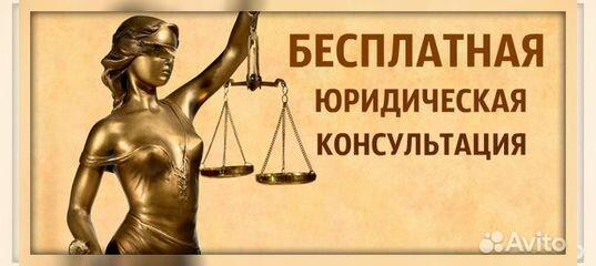 юридические консультации по жилищным вопросам в тольятти