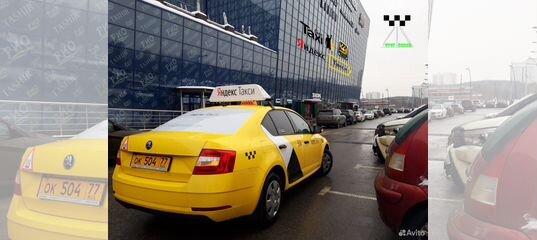 Работа водителем в автосалоне в москве автоломбард на речной в брянске каталог