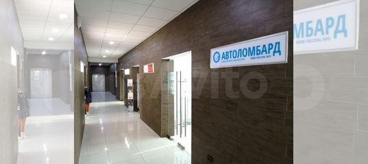 Автоломбард городище волгоград автосалон мазда в москве модельный ряд и цены спецпредложения