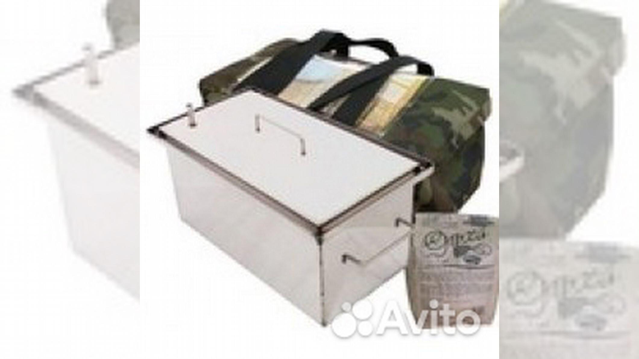 Купить коптильню для горячего копчения в смоленске холодильник самогонного аппарата без змеевика