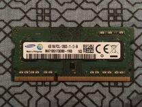 SAMSUNG M471B5173DB0-YK0 4gb PC3L-12800S-11-13-B4