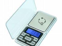 Карманные ювелирные весы до 200гр, точн. 0,01 гр