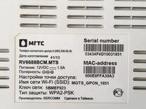 Wi-Fi роутер МГТС RV6688 gpon