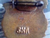 Знаки СССР винтажные