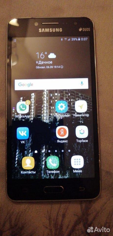 Телефон SAMSUNG  89522163099 купить 2