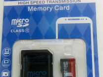 Флешки USB и micro