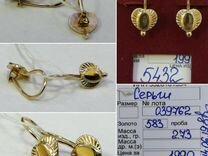 Серьги золото 583 пробы № 039762