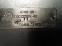 Отопительный котел аожв-116 на жидком топливе