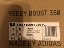 Adidas Yeezy Boost Cloud White 6 US — Одежда, обувь, аксессуары в Санкт-Петербурге