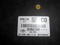 Рено Меган 3 блок предохранителей 284В66760R