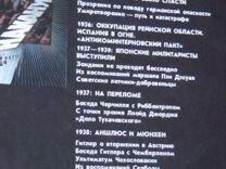 Исторические очерки хх век