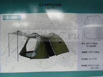 Палатка Campgear 5 местная. Новая