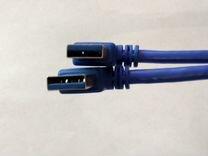 Кабель USB-A 3.0 (вилка-вилка) 50 см