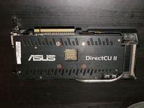 Asus R9 285 Strix 2Gb DDR5