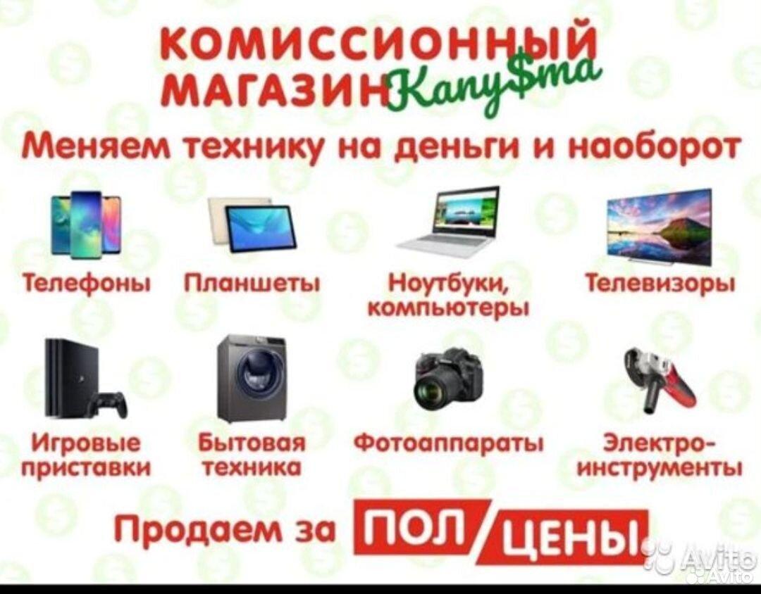 Телефон LG кр-105 кгн01