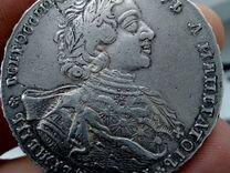 Редкий Рубль Петра 1 1723г — Хобби и отдых в Геленджике