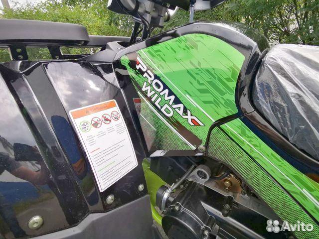 Квадроцикл promax wild 300 LUX  89222501200 купить 4