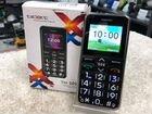 Телефон teXet TM-101 (Р)