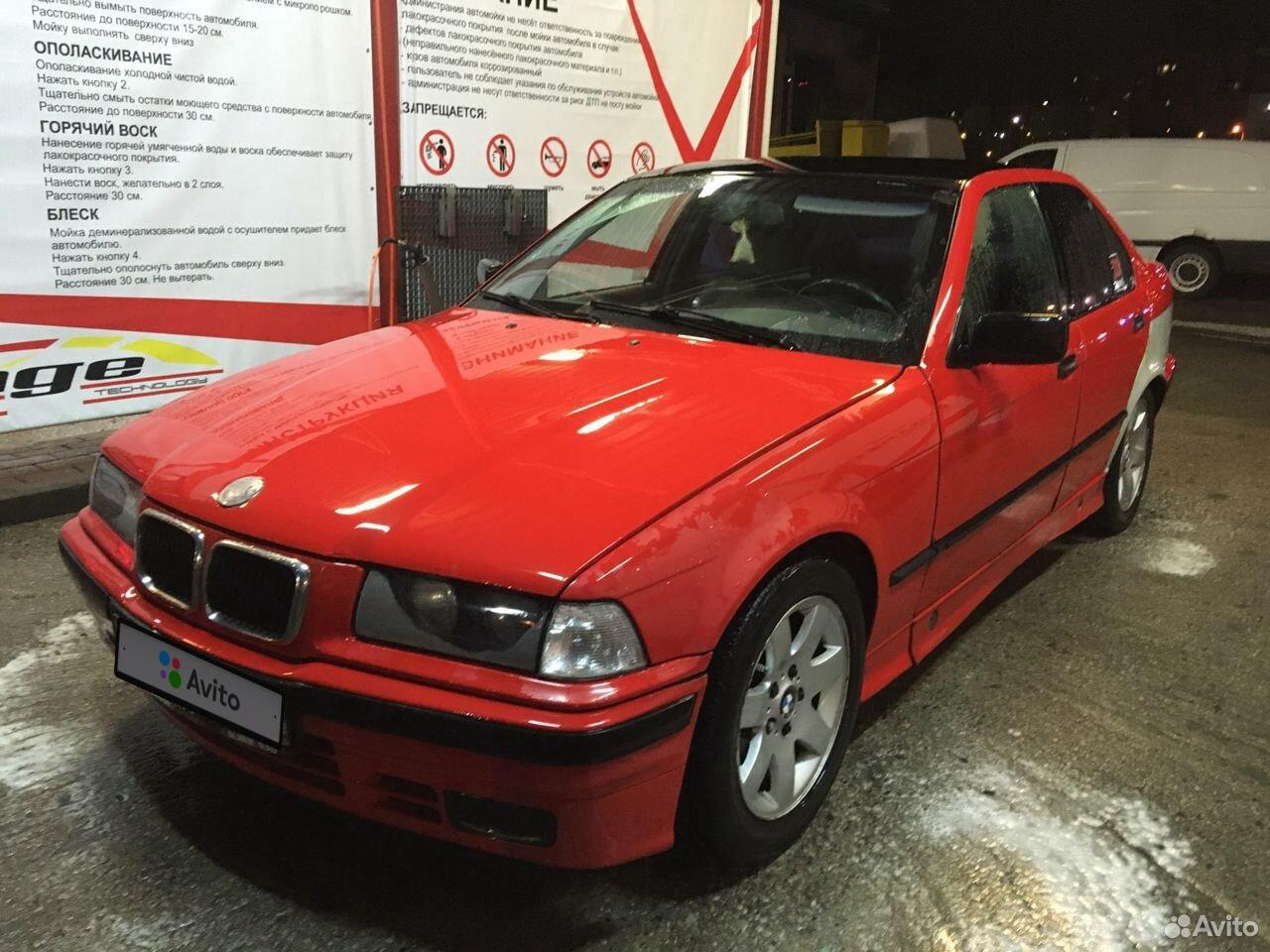 BMW 3 серия, 1992  89521112626 купить 1