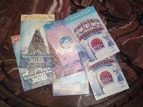 Билет в Кремль на елку коллекционные 4 года
