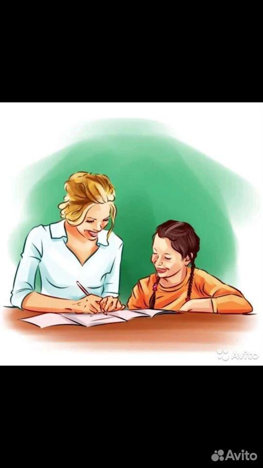 Сделаю уроки с ребенком 2 и 3 класс