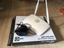 Wi-fi роутер SNR