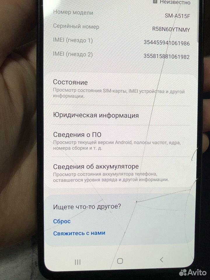 Samsung A 51  89501295456 купить 5