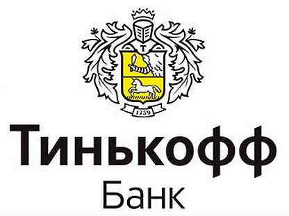 работа в вебчате ахтубинск