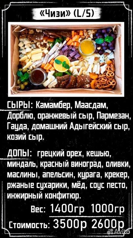 Бизнес по доставке еды  89789104357 купить 3