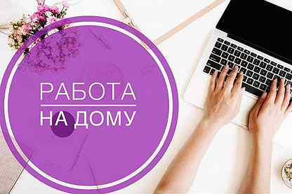Заработать онлайн костерёво модели управления методической работой в школе