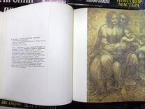 Леонардо автора Карло Педретти