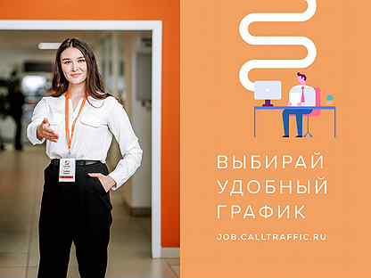 Работа для девушек в казани без опыта работы заработать моделью онлайн в анадырь