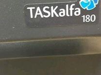 Копир Киосера Taskalfa 180