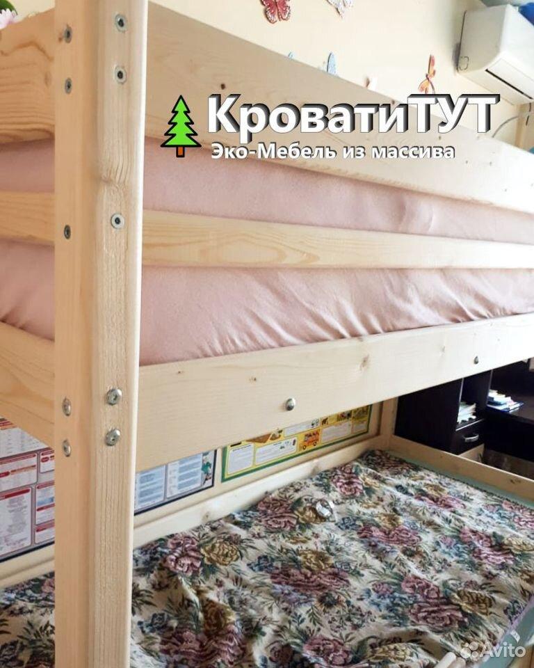 Кровать Двухъярусная Домик Чердак из массива сосны  89061701070 купить 4