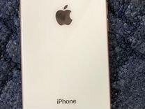 iPhone 8 gold rose