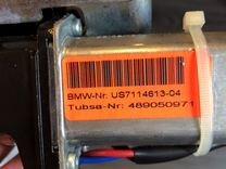 Доводчик крышки багажника 7114613 BMW X6 E71
