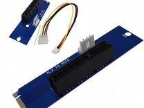 Переходник M2 (ngff) - PCI-E 4x