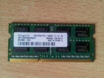 Оперативная память для ноутбука ddr3 2gb ддр3 2гб