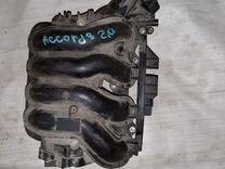 Впускной коллектор на Honda Accord 8 2.0 л — Запчасти и аксессуары в Нижнем Новгороде