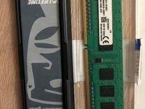 Оперативная память 4гб ддр 3, 1300 MHz