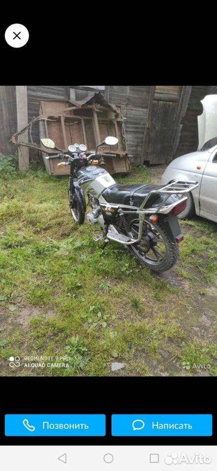 Мотоцикл  89116204921 купить 2