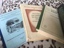 Книги калькулятор Ресницы