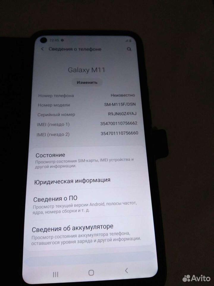 Samsung Galaxy M 11  89990595943 купить 4