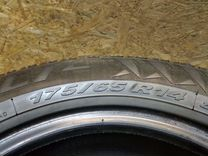 Шины зимние R14 175/65 Pirelli Winter Carving Edge