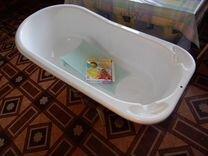 Детская ванночка со сливом+горка+круг на шею