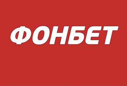 Бк фонбет вакансии в москве 1xставка мобильное приложение