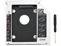 Переходник Optibay SATA-SATA для ноутбука MacBook
