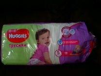 Подгузники Хаггис для девочки