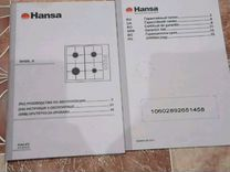 Газовая варочная поверхность hansa
